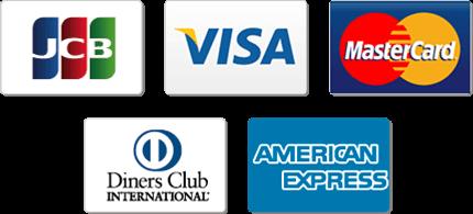 クレジットカード各種使用できます