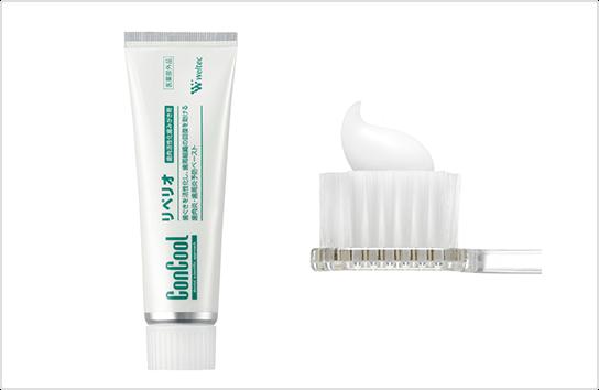 リぺリオ / 歯肉活性化歯みがき剤